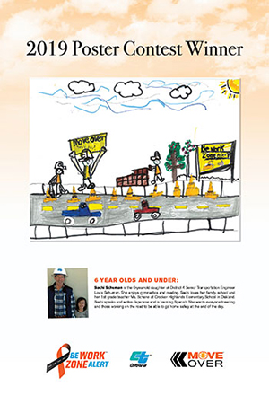 Poster creator winner 6 years old and younger - Sachi Schuman Art